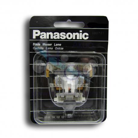 Cuchilla Panasonic Series ER15.. ER16.. GP80 repuesto